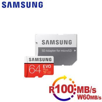 Samsung三星 microSDXC 64GB R100/W60MB UHS-I U3 EVO+高速記憶卡-含轉卡-加送kitty OTG傳輸線-白