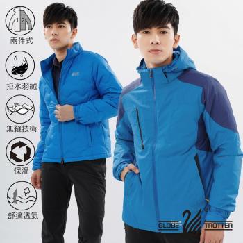 【遊遍天下】男款二件式防風透濕長版+無縫JIS90拒水羽絨外套(水藍)