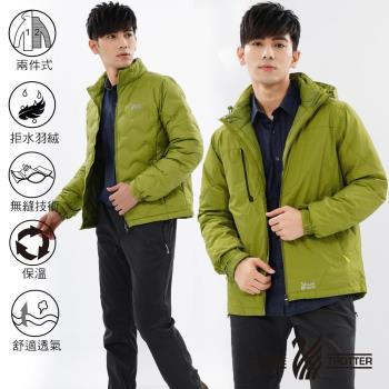 【遊遍天下】男款二件式防風透濕長版+無縫JIS90拒水羽絨外套(草綠)