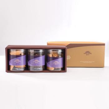 漢坊御點禮盒 手工餅乾綜合3盒組(原味杏仁+杏仁巧克力+杏福燒手工餅乾)(3入/盒)