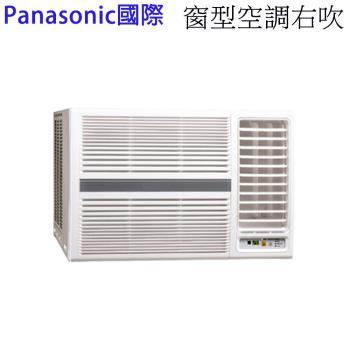 Panasonic國際2-3坪右吹變頻窗型冷暖冷氣CW-N22HA2