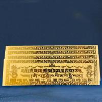 十相自在~釋迦牟尼佛消業咒牌 過門咒 燙金反光貼紙 20X5cm