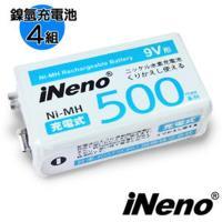 ~iNeno~9V 500max鎳氫充電電池 4入