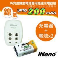 ~iNeno~9V 200mAh鎳氫充電電池 2入  9V鎳氫 充