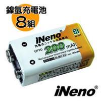 ~iNeno~9V 200mAh鎳氫充電電池 8入