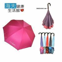海夫健康生活館 淑女自動反向傘超潑水雨傘