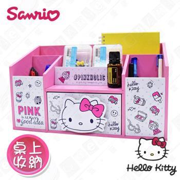 【Hello Kitty】三麗鷗凱蒂貓桌上橫式 筆筒抽屜盒 置物盒 桌上收納 文具收納(正版授權台灣製)