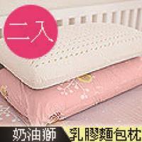 【奶油獅】正版授權-成人專用~馬來西亞進口100%純天然麵包造型乳膠枕-粉紅(二入)