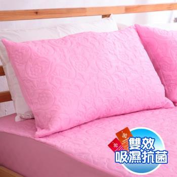 eyah宜雅 吸濕排汗大和防蹣抗菌雙效-信封枕套式枕頭保潔墊-2入(公主粉)