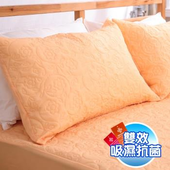 eyah宜雅 吸濕排汗大和防蹣抗菌雙效-信封枕套式枕頭保潔墊-2入(元氣橘)