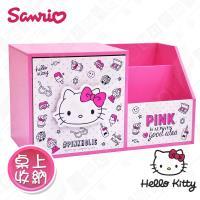 【Hello Kitty】三麗鷗凱蒂貓大容量單抽盒 文具收納盒 筆筒 手機架 桌上收納(正版授權)