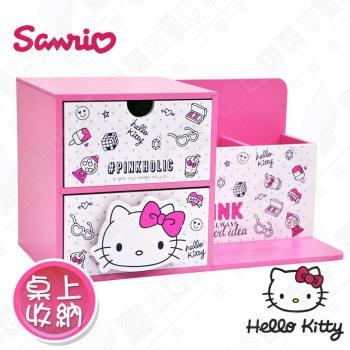 【Hello Kitty】三麗鷗凱蒂貓橫式雙層 收納盒 桌上收納 文具收納 擺飾盒(正版授權)