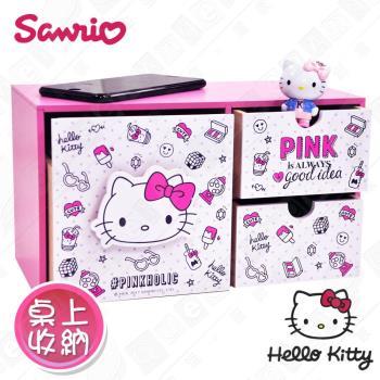 【Hello Kitty】三麗鷗凱蒂貓桌上橫式大容量收納盒 桌上收納 文具收納(正版授權)