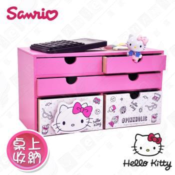 【Hello Kitty】三麗鷗凱蒂貓桌上橫式 多抽收納盒 桌上收納 置物盒 文具收納(正版授權台灣製)