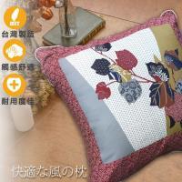 日本風純棉抱枕#3