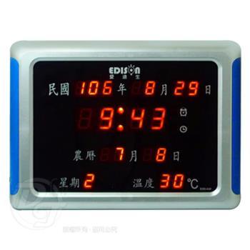 EDISON數碼LED插電式萬年曆電子鐘 EDS-A08