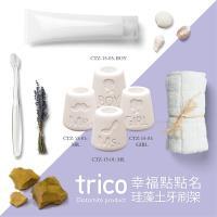 日本trico─幸福點點名珪藻土牙刷架〈1入組〉