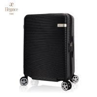 Paris Elegance 20吋行李箱 德國拜耳PC防刮大飛機輪登機箱