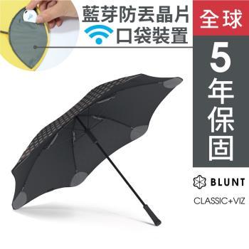 紐西蘭BLUNT保蘭特 抗強風功能傘CLASSIC+VIZ反光直傘-時尚黑