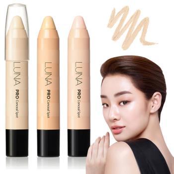 韓國LUNA 完美裸妝多功能遮瑕筆4.5gX2入組(多色可選)
