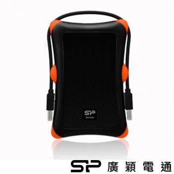SiliconPower廣穎 A30 2.5防震外接盒 黑