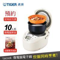 TIGER虎牌 日本製10人份tacook微電腦多功能炊飯電子鍋JAX-R18R-CX(買就送)