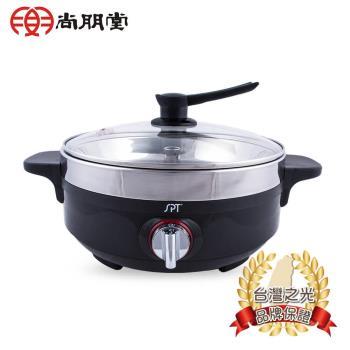 尚朋堂 養生蒸煮鍋ST-600S