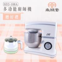 尚朋堂 多功能攪拌器廚師機SEG-106A(買就送)
