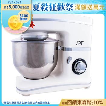 尚朋堂 多功能攪拌器廚師機SEG-106A