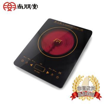 尚朋堂 微電腦觸控式電陶爐SR-259G
