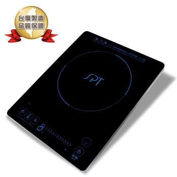 尚朋堂 微電腦觸控式電陶爐SR-256F