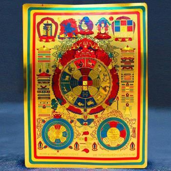 十相自在 佛教藏密吉祥八卦九宮咒輪(文殊九宮八卦) 燙金塑膠貼紙 12X9cm