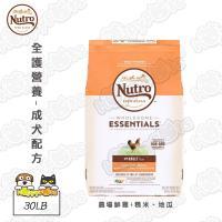 Nutro 美士 全護營養-成犬狗飼料配方 農場鮮雞+糙米,地瓜 30LB*1包