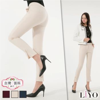 褲子顯瘦窄管MIT直筒高彈活動機能提臀美腿褲LIYO理優專利商品E741016
