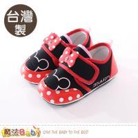 魔法Baby 寶寶鞋 台灣製迪士尼米妮正版強止滑鞋~sk0297