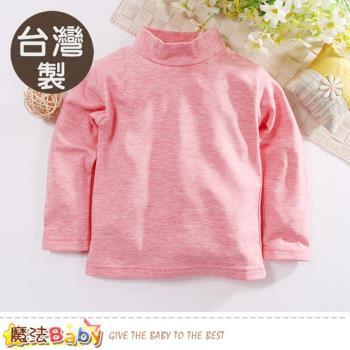 魔法Baby 兒童發熱衣 台灣製保暖發熱小高領內衣~k60624