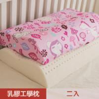 【奶油獅】好朋友系列-成人專用~馬來西亞進口100%純天然乳膠工學枕(俏麗粉)二入
