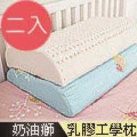 【奶油獅】正版授權-成人專用~馬來西亞進口100%純天然乳膠工學枕-水藍(二入)