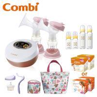 日本Combi 雙邊電動吸乳器+玻璃奶瓶(2+2)組+防溢乳墊*2盒+春漾手提包組