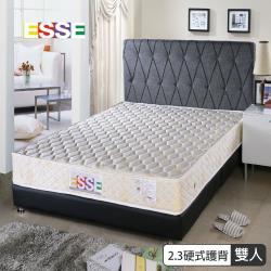【ESSE御璽名床】2.3硬式護背床墊5x6.2尺-雙人