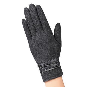 幸福揚邑-防風觸控手套加絨保暖機車手套-皮飾男款