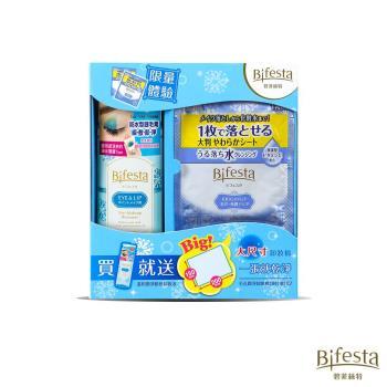 任-【Bifesta】碧菲絲特溫和即淨眼唇卸妝液OP組