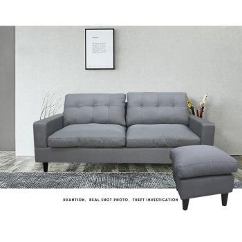 ASSARI-杜克L型布沙發(三人座+椅凳)