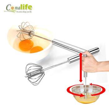 Conalife 超省力不鏽鋼按壓式半自動旋轉攪拌打蛋器 (2入)