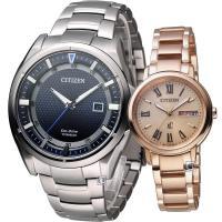 CITIZEN 愛飛揚光動能對錶 AW1401-50E  EW2422-55X