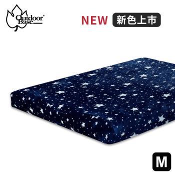 法蘭絨M歡樂時光充氣床包套 Outdoorbase歡樂時光充氣床墊M法蘭絨床包套OB-26244冬季限定款 非Lowden訂做床包