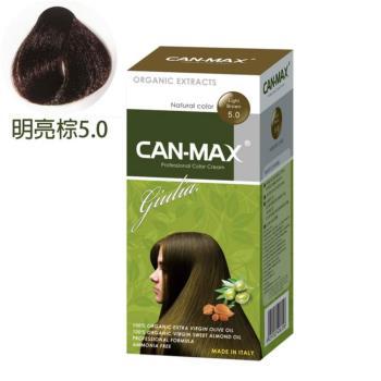 CAN-MAX義大利康媚絲茱莉亞有機染髮霜(4色選擇)*1+洗髮精(500ml)*1+護髮霜(250ml)*1