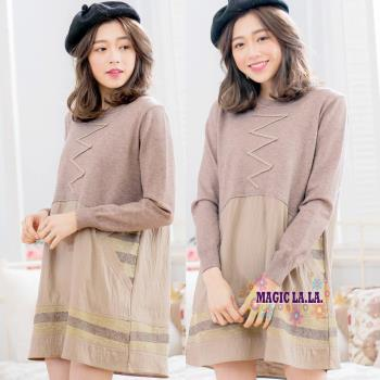 現貨【魔法拉拉】超優質針織拼布側口袋洋裝K577(藕紫色)