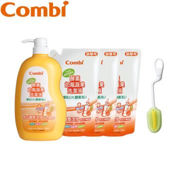 日本Combi 酵素奶瓶蔬果洗潔液促銷組+補充包2入+海綿旋轉奶瓶刷