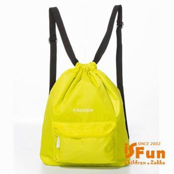 iSFun 束口防水運動旅行後背包 2色可選